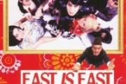 east_is_east_dvd_450