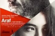 Araf_film_afişi