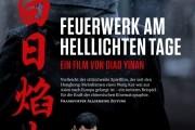 Feuerwerk-Am-Helllichten-Tage-Poster