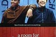 Roomforromeobrassa