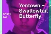 YentownSwallowtailButterfly-Cover-195584