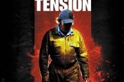 High_tension_poster