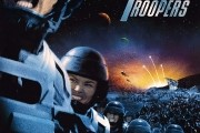 starship-troopers-original-poster