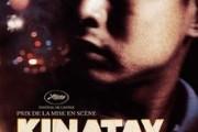 220px-Kinatay_(film)